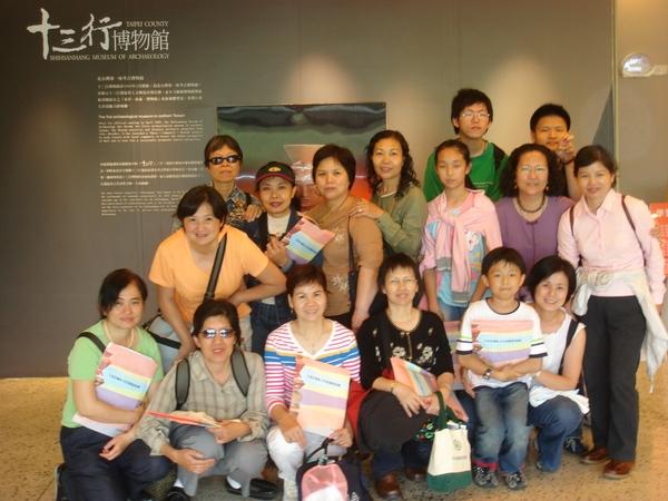 2007員工旅遊