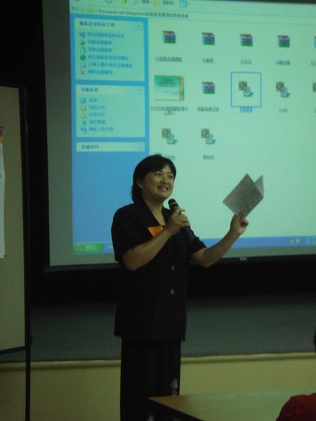 2006-1028-102806.JPG