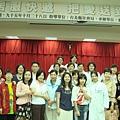 2006-1028-121626.JPG