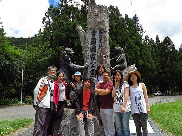 武陵農場.遊客服務中心