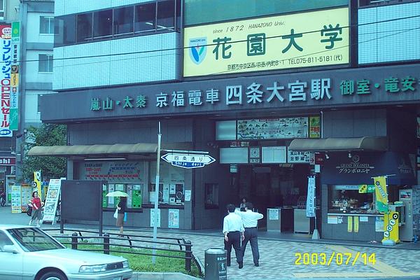 DCP_5941.JPG