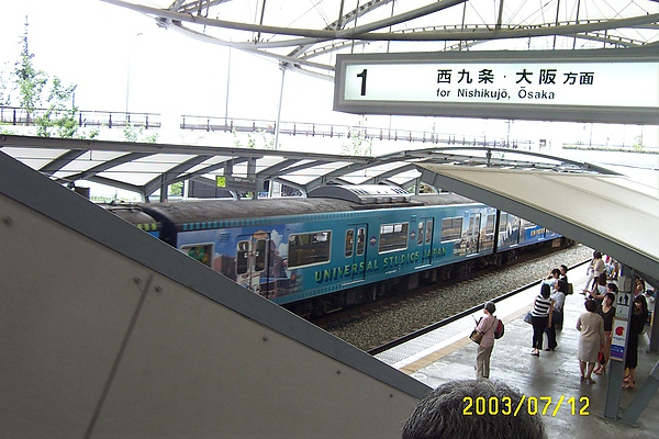 DCP_5661.JPG