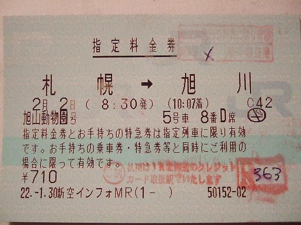 DSCF5622.JPG