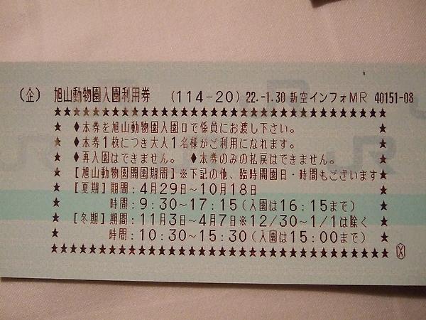 DSCF5625.JPG