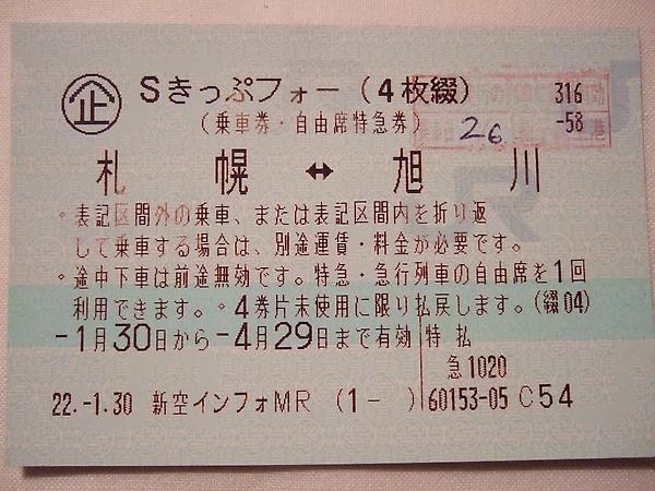 DSCF5619.JPG