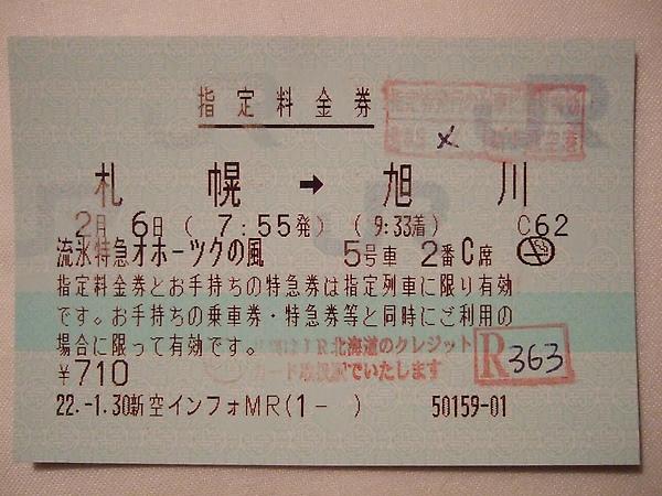 DSCF5620.JPG
