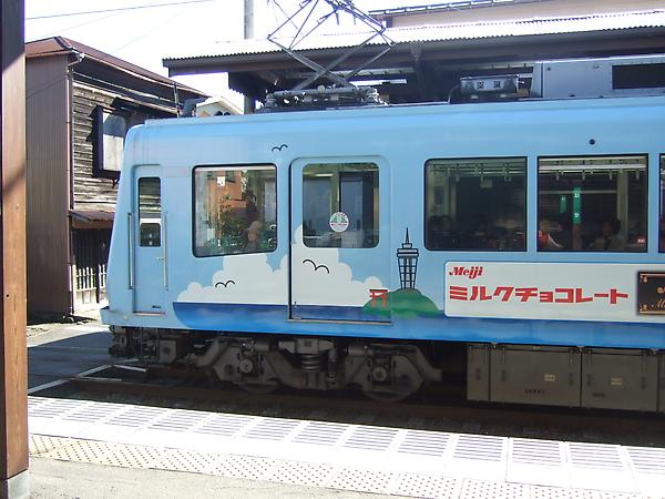DSCF9796.JPG