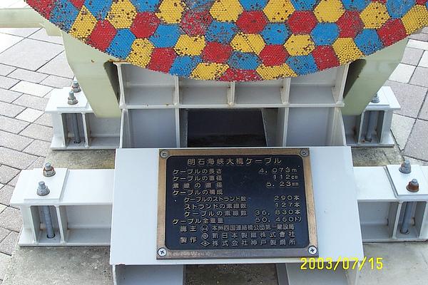 DCP_6096.JPG