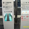 DCP_6094.JPG