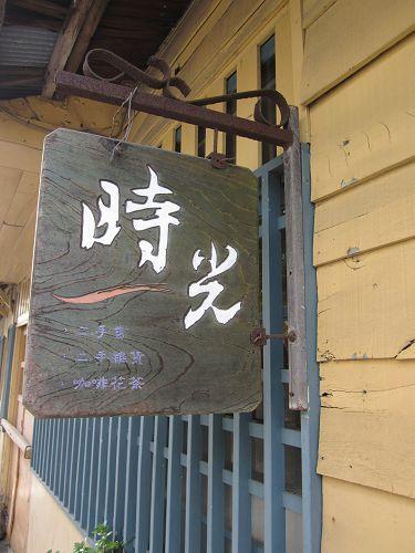 照片 1086-編-01.jpg
