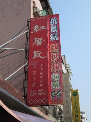 照片 001-編-01.jpg