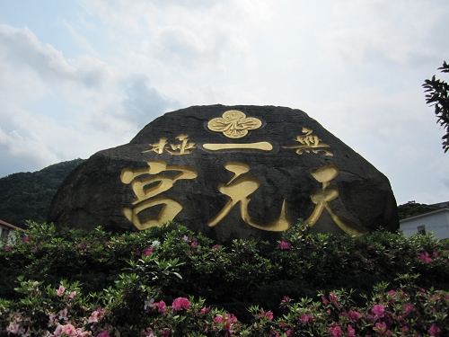 照片 143-編-02.jpg
