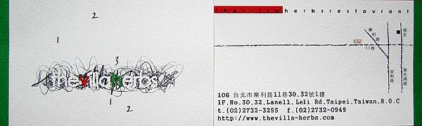 照片 093-編-12.jpg