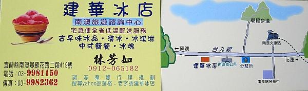 照片 127-編-07.jpg