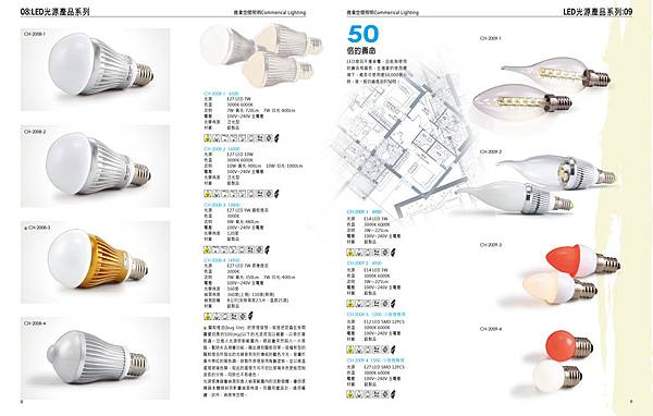 CL第1台P1-205.jpg