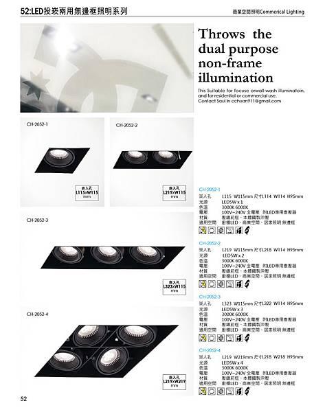 飛龍CL第3台P37-529.jpg
