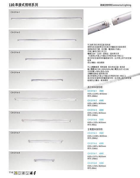 飛龍CL第7台9.jpg