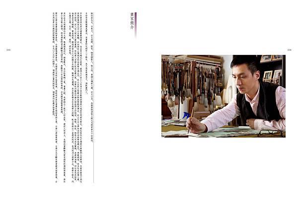 2011bonan work collection5.jpg