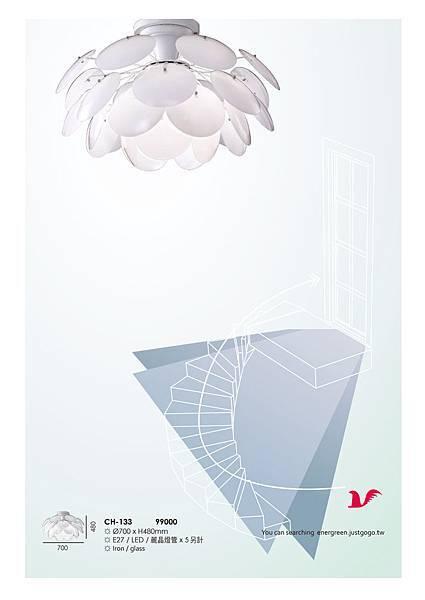flydragon-ebook-p030.jpg