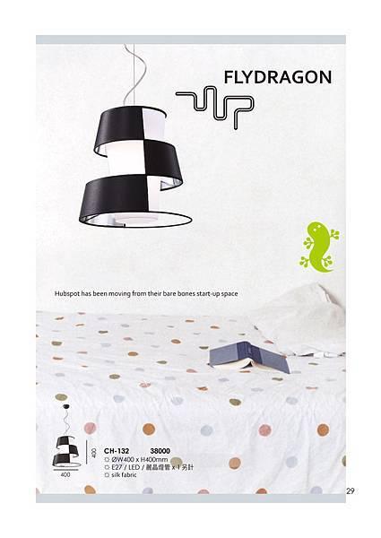 flydragon-ebook-p029.jpg