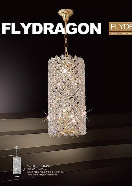 flydragon-ebook-p055.jpg