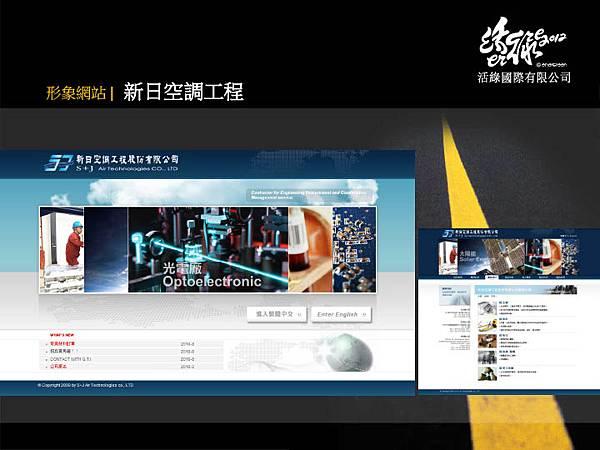 001活綠國際設計案18.jpg