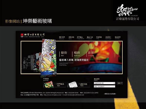 001活綠國際設計案26.jpg