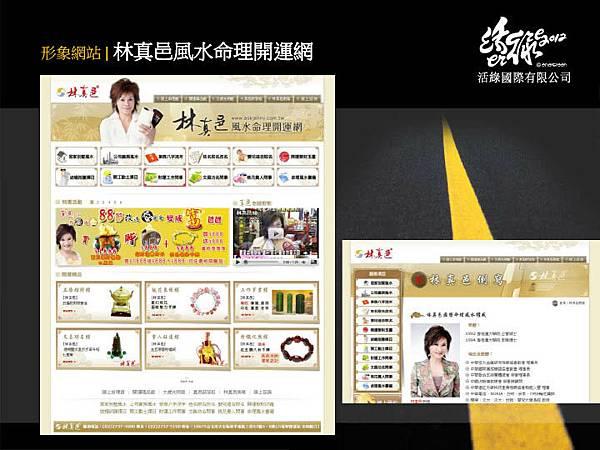 001活綠國際設計案28.jpg