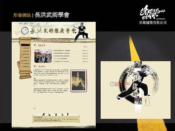 001活綠國際設計案33.jpg