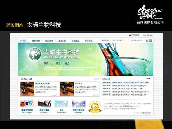 001活綠國際設計案37.jpg