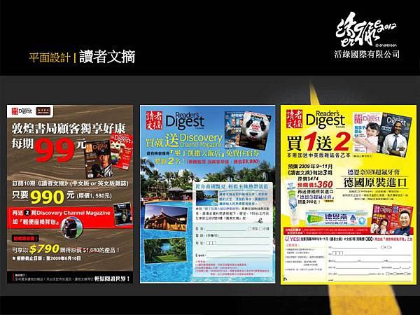 001活綠國際設計案54.jpg