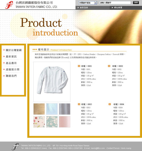 webdesign-8 tw taffeta fabric co., ltd-4 .jpg
