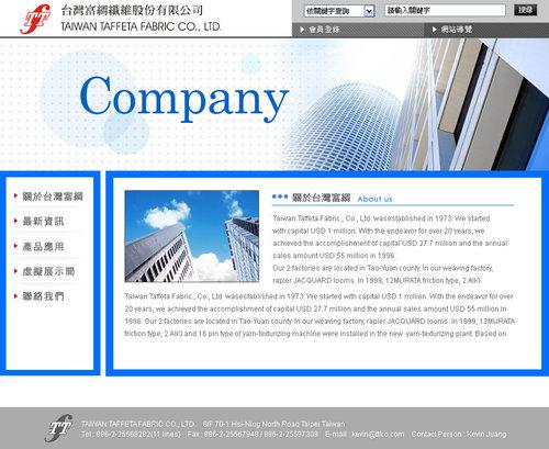 webdesign-8 tw taffeta fabric co., ltd-6 .jpg