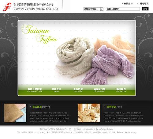 webdesign-8 tw taffeta fabric co., ltd .jpg