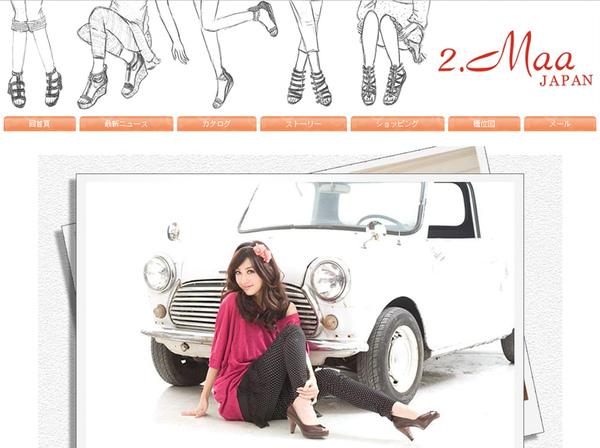 webdesign5-2maa japan600x716拷貝.jpg