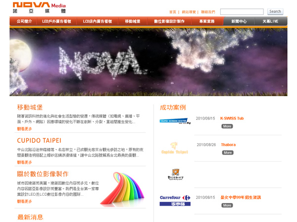 webdesign-6novamedia600x716拷貝.jpg