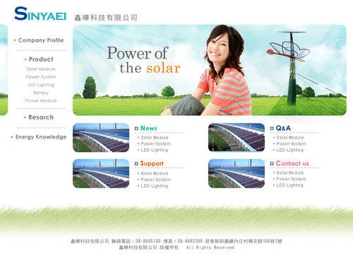 webdesign-7sin yaei .jpg