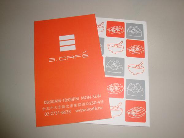 20100711-大三元港式點心.jpg