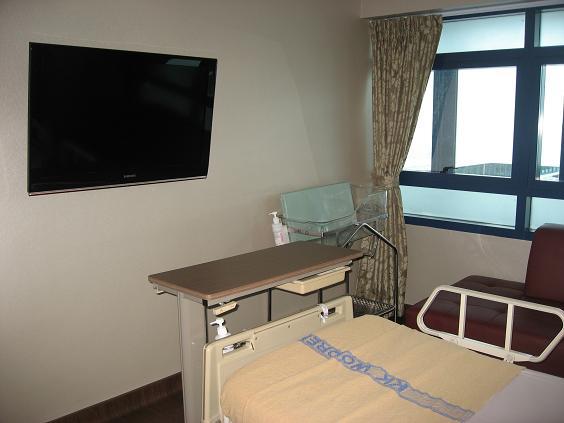 my ward