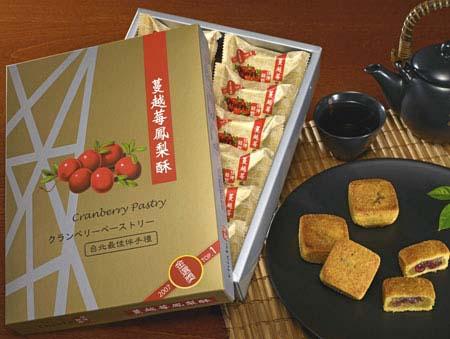 佳德糕餅-蔓越莓鳳梨酥