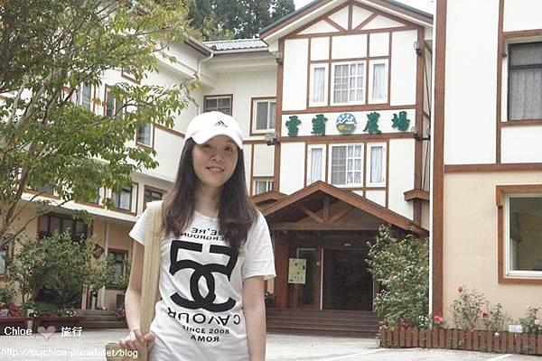 ▌新竹▐ 雪霸休閒農場 & 觀霧森林遊樂園區