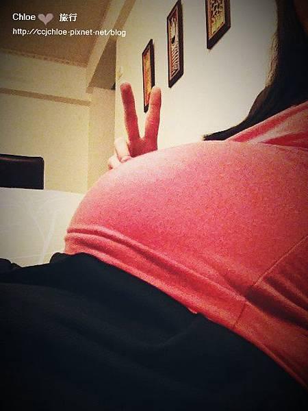 ▌好孕▐ 懷孕8個月的小分享