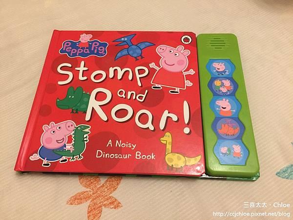 粉紅豬小妹的音效書。Peppa Pig :Stomp and Roar!