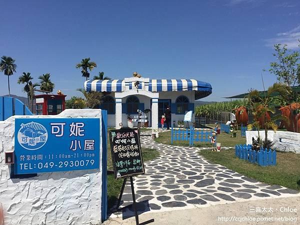 可妮小屋。藍白異國風餐廳