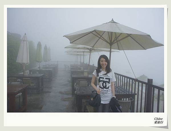 (南投) 我在【上山閱讀】和漂渺雲霧一塊兒享用午餐