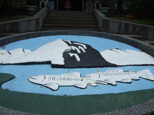 雪霸國家公園的logo