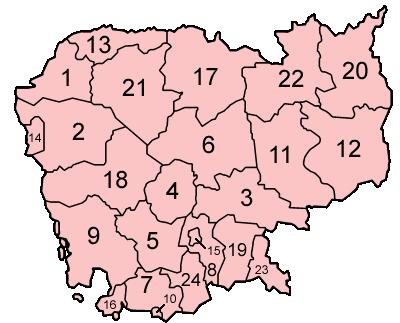 柬埔寨行政區劃 2