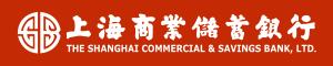 上海商銀.png