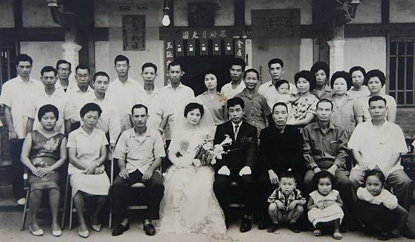 105.結婚團體照.jpg