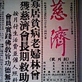 IMG_20131109_143559